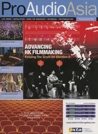 Advancing Hong Kong Filmmaking