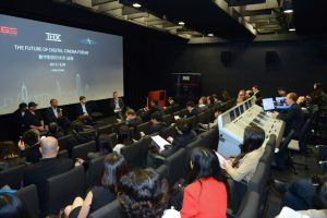 THX Event at City University of Hong Kong (9th Dec. 2015)